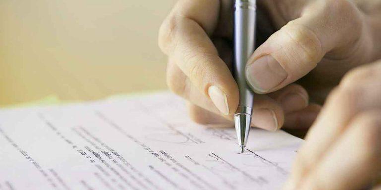 Расписка как подтверждение займа под залог недвижимости.